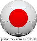 足球 旗帜 旗 9960509
