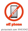no, cell, mobile 9963042