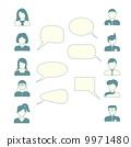 Man and woman avatars 9971480
