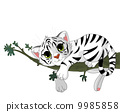 Tiger on a branch 9985858