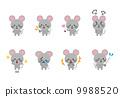 鼠標 老鼠 深灰色 9988520