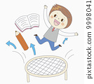 a boy jumping on trampoline with books 9998041
