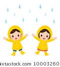 雨季 10003260