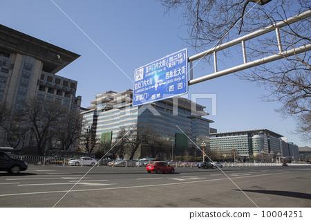 北京长安街 10004251