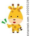 キリン【二頭身の動物・シリーズ】 10005029