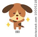 สุนัข【สัตว์สองหัว·ซีรีย์】 10005218