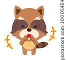 浣熊 10005454