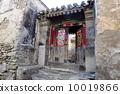 灵水村 古村落 旧 10019866