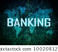 概念 財政 金融 10020812