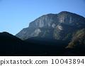 Gem Goddess Hill 10043894