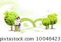 GREEN world 34_pah 10046423