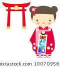 Shichigosan 10070956