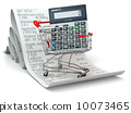 Shopping cart with calculator on reciept 10073465