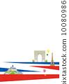 หอไอเฟลฝรั่งเศส 10080986