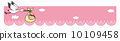 Stork baby banner illustration 10109458