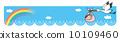Stork Baby Rainbow Banner Illustration 10109460