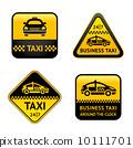 driver symbols icon 10111701
