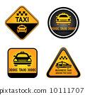司機 出租車 符號 10111707