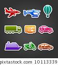 navigator plane car 10113339