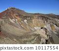 爐頭 火山口 點火 10117554
