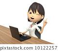 person, girl, female 10122257