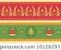christmas decoration elements for design.New year image 10126293