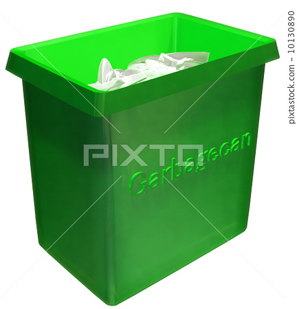 Garbage can 10130890