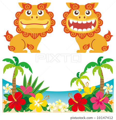 okinawa  schiesser  lion stock illustration  10147412 japanese clip art color book japanese clip art coloring pages