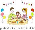 가족 파티 10148437
