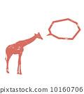 矢量 帶字氣球 長頸鹿 10160706