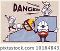 自動扶梯 禁令 三個人 10164843