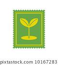 郵票 10167283