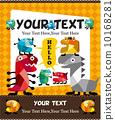 動物 卡 函 10168281