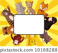 動物 插圖 卡 10168288