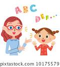 เด็กกำลังเรียนติวภาษาอังกฤษ 10175579