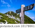 常念岳 常念山 常念山脈 10178661