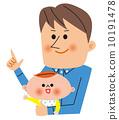 矢量 父子 父母和小孩 10191478