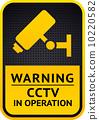 cctv, camera, icon 10220582