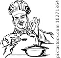 復古 大廚 主廚 10271364
