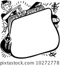 Shopper With Change Purse Ad Frame 10272778