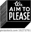 廣告 二十世紀五十年代 1950s 10273701