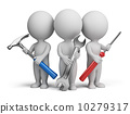 small, builder, repairer 10279317
