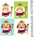 国王 10279790