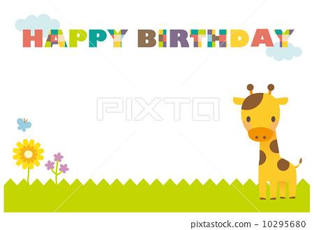 生日贺卡动物背景 10295680
