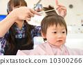 男孩 理发 小孩 10300266