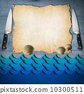 海鮮 海 菜單 10300511