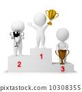 3d small people - rewarding of winners 10308355