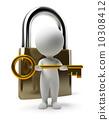 小 鑰匙 鎖 10308412