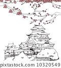 城堡 姫路 建筑 10320549