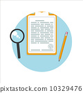 documents business files 10329476